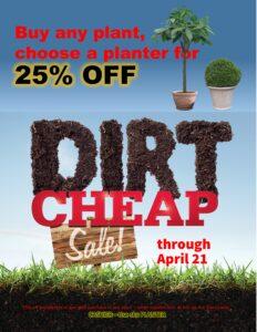 Dirt Cheap 25% off planters